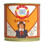 Boiled gusseted meat CCCP 380g. w / b.