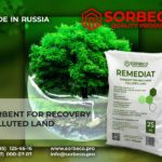 Sorbent for reclamation of contaminated land REMEDIAT