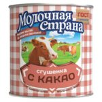 """Condensed milk with cocoa """"Milk Country"""" 380g. w / b"""