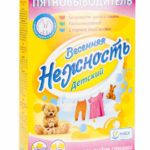 """Stain remover """"Spring Tenderness"""", 500 g"""